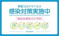 Sakura YESグループで働くメリット7