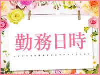 デリバリーヘルス桃尻クローバー∞