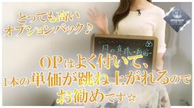 月の真珠-新宿-の求人動画
