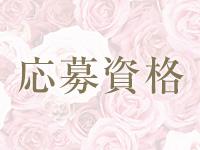 仙台人妻研究所