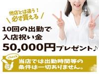 梅田アバンチュール