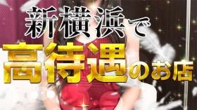 乱妻 新横浜店の求人動画