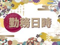 紡戯-tsumugi-で働くメリット1