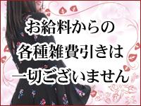 艶姫(つやひめ)