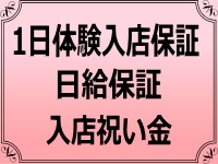 素人倶楽部