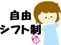 津田沼 宝ジェンヌ