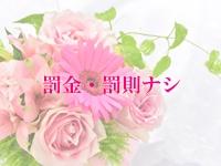 艶妻 津田沼店で働くメリット6