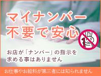 日給保証35,000円以上!