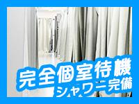 宇都宮Atelier(アトリエ)で働くメリット1