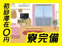 宇都宮Atelier(アトリエ)で働くメリット3