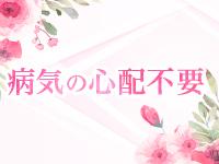 上野回春性感マッサージ倶楽部で働くメリット3