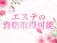上野回春性感マッサージ倶楽部で働くメリット4