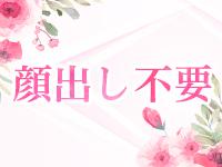上野回春性感マッサージ倶楽部で働くメリット6
