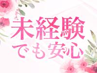 上野回春性感マッサージ倶楽部で働くメリット8