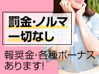ごほうびSPA上野店で働くメリット9