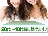 上野clubAで働くメリット3