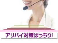 上野clubAで働くメリット7