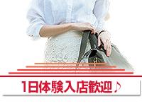 上野clubAで働くメリット8