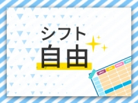 上野LIP(リップグループ)