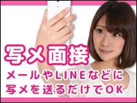 上野LIP