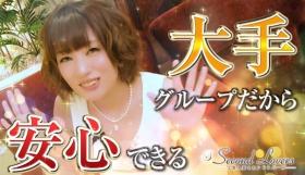 上野セカンドラバーズのバニキシャ(女の子)動画