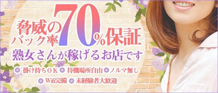UJCⅡ~鶯谷熟女倶楽部Ⅱ~