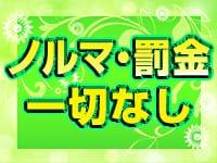 UJC(鶯谷熟女倶楽部)