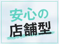 上野メンズエステ LILITH~リリス~で働くメリット1