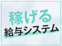 上野メンズエステ LILITH~リリス~で働くメリット2