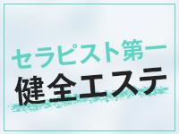 上野メンズエステ LILITH~リリス~で働くメリット3