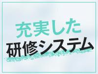 上野メンズエステ LILITH~リリス~で働くメリット4