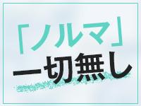 上野メンズエステ LILITH~リリス~で働くメリット7