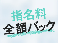 上野メンズエステ LILITH~リリス~で働くメリット8