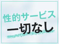 上野メンズエステ LILITH~リリス~で働くメリット9