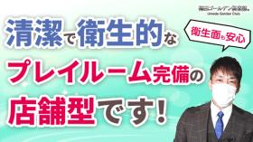 梅田ゴールデン倶楽部の求人動画