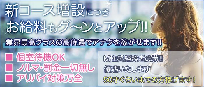 回春堂 梅田・十三店の求人画像
