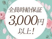 ドMな奥様&ドMな熟女 梅田兎我野店で働くメリット3
