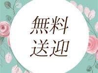 ドMな奥様&ドMな熟女 梅田兎我野店で働くメリット7