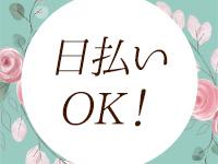 ドMな奥様&ドMな熟女 梅田兎我野店で働くメリット9