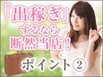 面接交通費は1万円まで