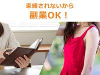 ユニバース倶楽部 神戸