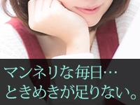 ユニバース倶楽部 福岡