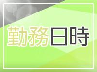 E+ イープラス 品川店