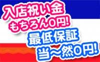 世界のあんぷり亭 新宿総本店