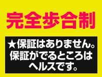 世界のあんぷり亭 錦糸町店