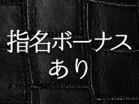 un...usual(アンユージュアル)