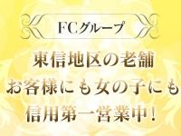 firstcall~ファーストコール~