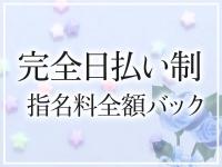 らんぷ鶯谷店で働くメリット2