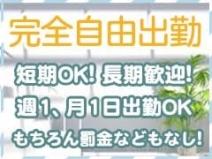 添い寝で日給5万円!ゆる~いアルバイト♪