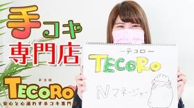 TECORO